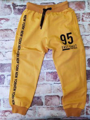 Жълто спортно долнище с джобове