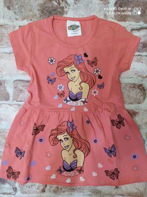 Оранжева рокля русалка