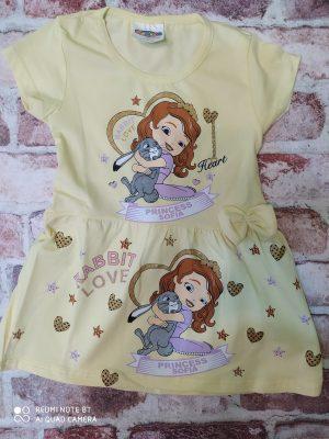 Жълта рокля с принцеса и зайче