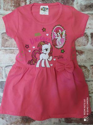 Цикламена рокля пони