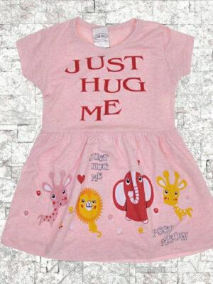 Детска рокля Приятели