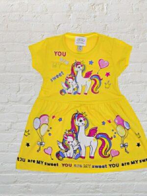 Детска жълта рокля Понита